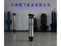 天津潛水泵價格
