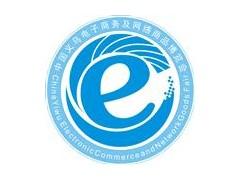 义乌网博会