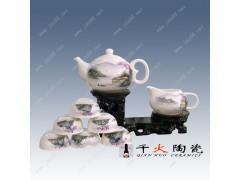 陶瓷茶具,节日礼品茶具,茶具生产厂家