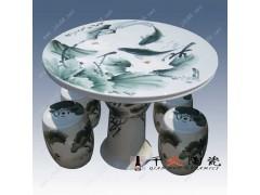 供应景德镇陶瓷桌凳,休息场所桌凳,园林装饰桌凳