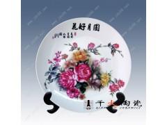 供应陶瓷纪念品,校庆礼品,陶瓷纪念盘