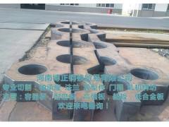 山西省切割Q345B特厚板切圆_Q345B180mm切割价格