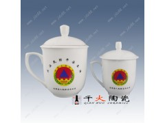 定做新款陶瓷礼品,陶瓷茶杯定做,公司企业茶杯定做
