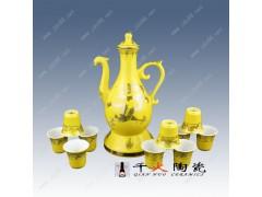 供应新款陶瓷礼品,多功能自动酒具,陶瓷礼品