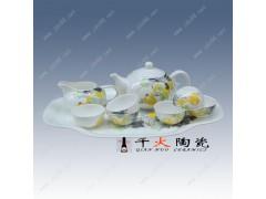 供应新款陶瓷礼品,陶瓷礼品茶具,茶具生产厂家