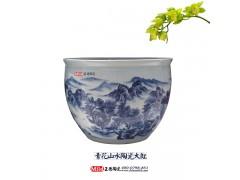供应商务馈赠礼品大缸 庆典礼品陶瓷大缸 收藏品大缸