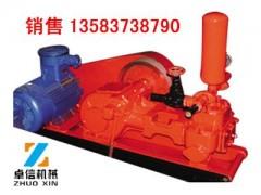 2NB型泥浆泵
