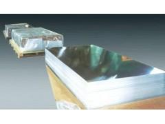 5083抛光镜面贴膜铝板 西南铝板 超厚铝板