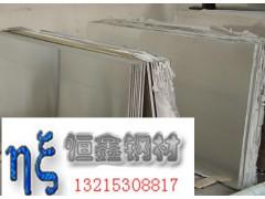 12Cr2Mo1R锅炉容器板//12Cr2Mo1R