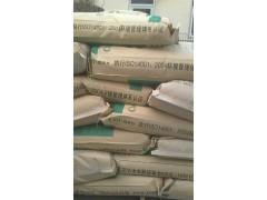 北京不发火砂浆生产厂家批发价格