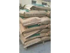 北京混凝土抗硫酸鹽類侵蝕防腐劑生產廠家價格