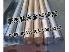 供应工业纯钛板材 Ti-6Al-4V钛合金圆棒 钛合金卷带