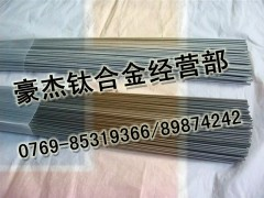 热销钛合金的材料 BT2钛合金性能 钛合金的圆棒