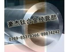 钛合金的应用 TA1钛合金的卷料 钛合金生产厂家