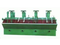 供应煤泥浮选机-博洋机械