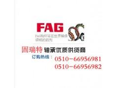 FAG轴承HCS71910E-T-P4S