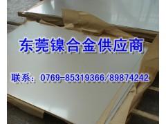 高温合金钢圆棒GH2132 铁镍合金线材 铁基合金管材价格