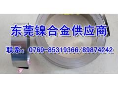 大量供应MonelK-500高温耐蚀合金价格