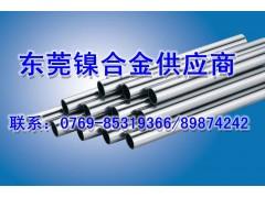 Inconel 600镍基高温合金600英科乃尔合金价格