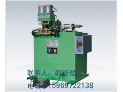 链条厂对接长链条用自动焊机