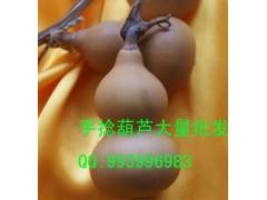东方神画葫芦 民间工艺葫芦 葫芦托