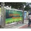 地铁广告宣传栏专用pc板