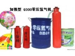 氢气厂家供应高纯氢气