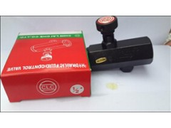 CLC台湾金徕居 LS-3油面针BL-03L 压力表开关