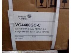 二通阀 VG4400GC-C