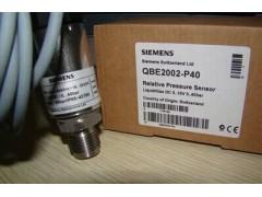 传感器QBE2002-P16