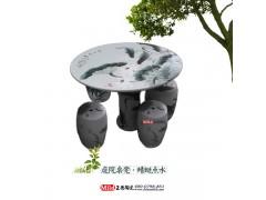 供应景德镇青花瓷桌凳