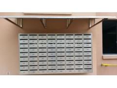 城市拆迁安装费不锈钢信报箱