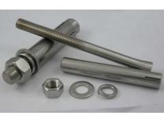 膨胀螺栓、膨胀螺丝、膨胀栓、膨胀丝