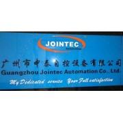 广州市中泰自控设备有限公司