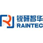邯鄲市銳研智華電子科技有限公司