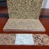 高略优质石材复合STP超薄绝热板保温装饰一体化板可包工包料