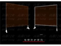 防辐射防护屏、黄颜色焊接防护屏、焊接防护窗帘