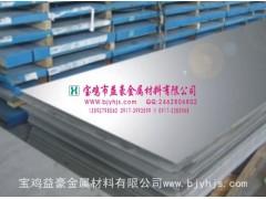 宝鸡市益豪金属材料有限公司为您提供锆板,锆棒,锆丝,锆管