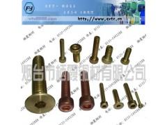 圆柱头铜螺丝,滚花铜螺丝,一字铜螺丝,