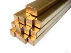 现货H62黄铜方棒、H65易切削黄铜棒、H68无铅黄铜棒