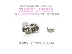 手机金属配件三星手机卡槽 金属粉末冶金零件