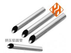 威尼斯人平台网址2a12铝棒,挤压棒、铝型材山东厂家报价