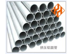 山东铝材供应2A14铝管,铝棒,挤压铝管可处理