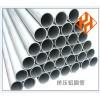 山东铝材威尼斯人平台网址2A14铝管,铝棒,挤压铝管可处理