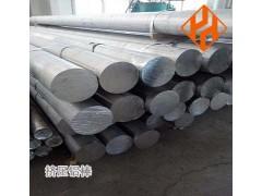 批发2024铝型材2024铝排2024铝棒直销