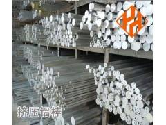 山东2017最新注册送白菜网3105铝管,铝型材,防锈铝价格图片