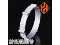 山东济宁7009变形铝7009铝合金,挤压铝型材