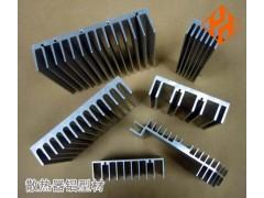 威尼斯人平台网址直径600MM6063T5材质散热器,特殊定做