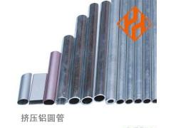 供应6063T5圆管,厚壁圆管,大压力无缝管