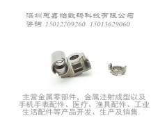 金属粉末冶金零件 手机金属配件|搜百度
